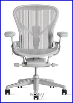 herman miller chair sizes black hanging for bedroom authentic aeron size b posture fit design within reach