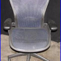Herman Miller Chair Repair Ergonomic Kijiji Aeron Adjustable Blue Large Parts Ar100
