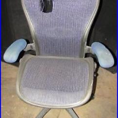 Herman Miller Chair Repair Parts Butterfly Cover Sewing Pattern Aeron Adjustable Blue Large Ar43