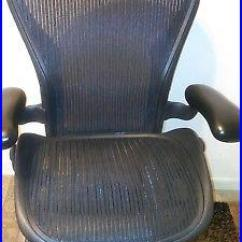 Office Chair Very Eno Lounger Herman Miller Aeron Mesh Adjustable Black Size B Comfortable