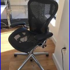 Posturefit Chair Healthy Back Office Chairs Herman Miller Posture Fit Size B Aeron With Polished Aluminum Base