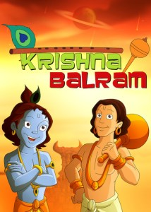 Krishna and Balram poster