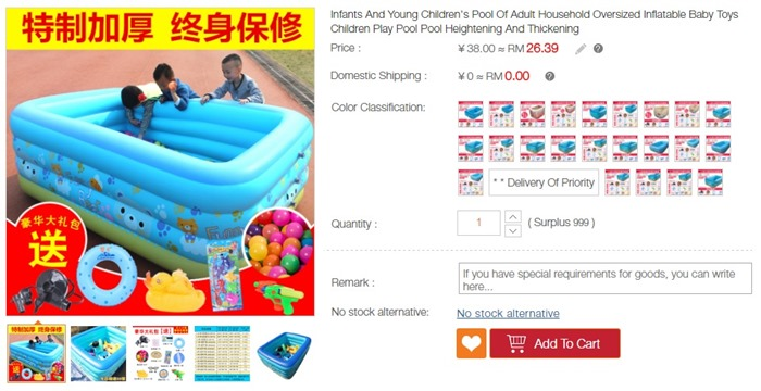 Infants And Young Children's Pool Of Adult Household Oversized Inflatable Baby Toys Children Play Pool Pool Heightening And Thickening