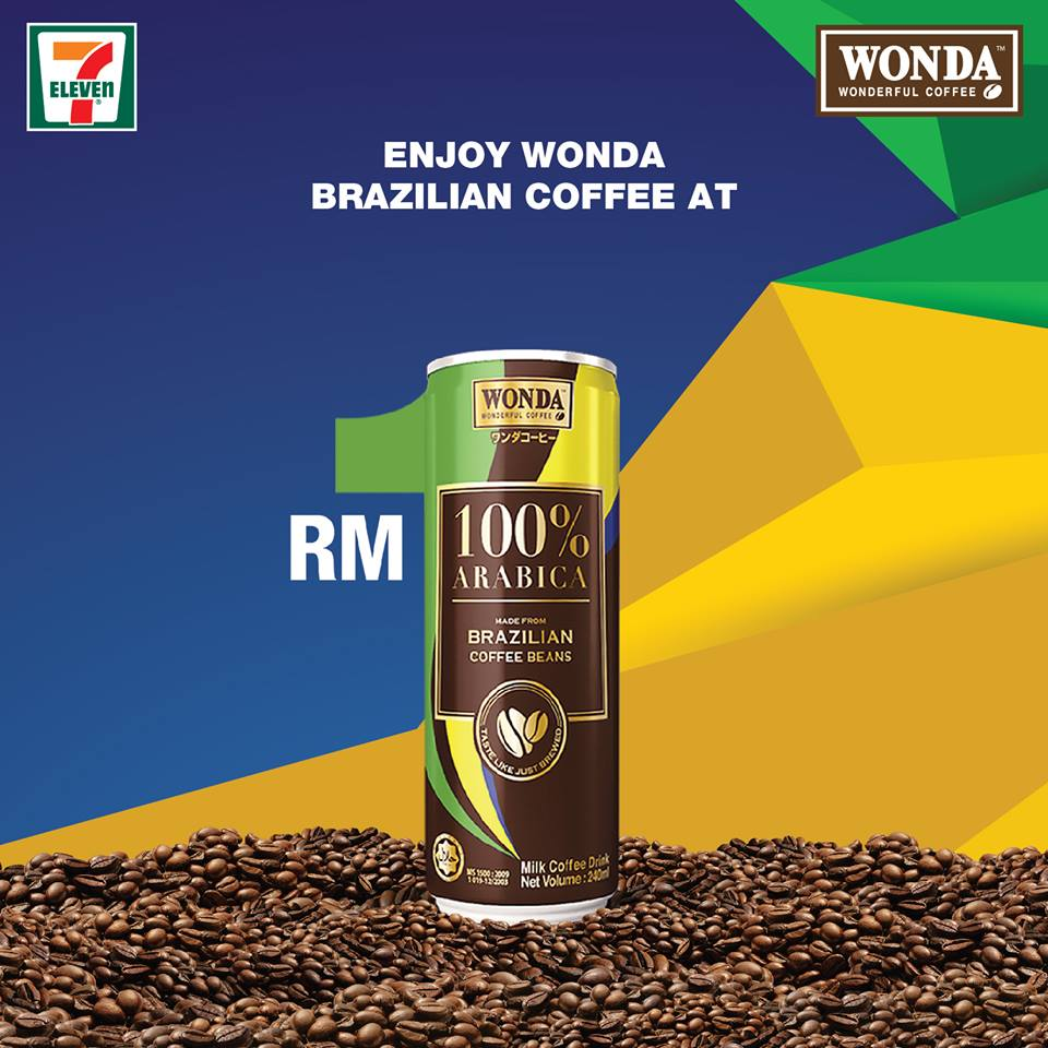 wonda coffee promo.jpg