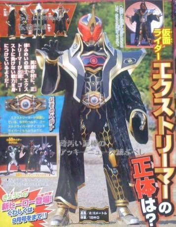 Kamen Rider Ghost Kamen Rider Extremer