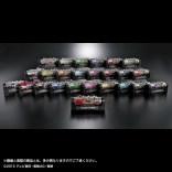 Premium Bandai Die-Cast Zyudenchi Set