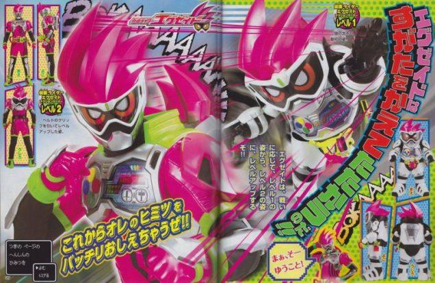 Kamen Rider EX-Aid In Show Scan 3