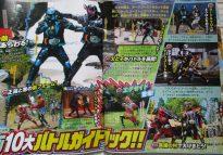 Kamen Rider Ghost August Scans Kamen Rider EX-Aid Cameo 3