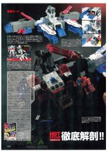 Figure-Oh Transformers 2