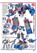 Figure-Oh Transformers 3