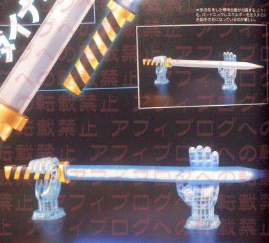 Tamashii Labs Lazer Blade & Stand