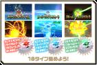 Pokemon Sun & Moon Takara Tomy Z-Ring Game Promo 3