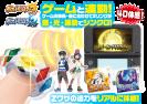 Pokemon Sun & Moon Takara Tomy Z-Ring Game Promo