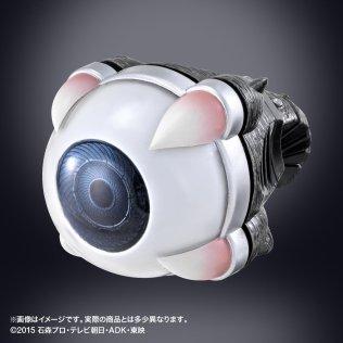 Premium Bandai Kamen Rider Ghost DX Kanon Eyecon 2