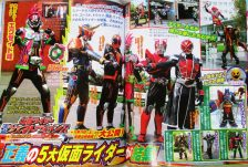 kamen-rider-heisei-generations-dr-pac-man-vs-ex-aid-ghost-with-legend-rider-3
