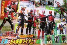 kamen-rider-heisei-generations-dr-pac-man-vs-ex-aid-ghost-with-legend-rider-3