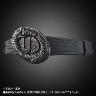 Undead Buckle 8