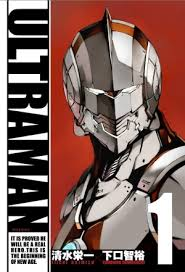 ultraman volume 1 Ultraman Manga Receives Anime Adaptation for 2019