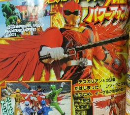 doubutsu-sentai-zyuohger-yamato-powered-form