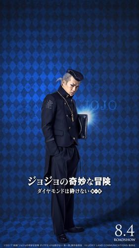 jojos-bizzare-adventure-live-action-okuyasa