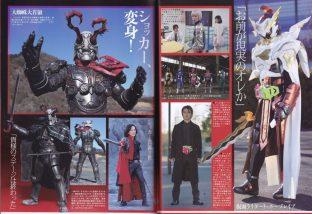 kamen-rider-x-super-sentai-chou-superhero-taisen-villains