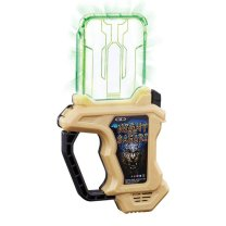 premium-bandai-night-of-safari-gashat-2