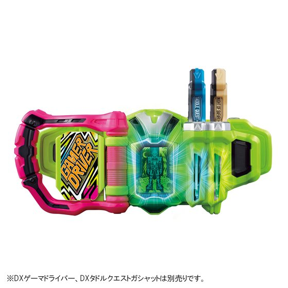premium-bandai-night-of-safari-gashat-4