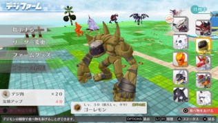 Digimon Story Cyber Sleuth Hackers Memory Screenshot 2