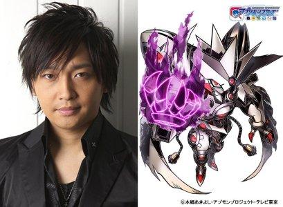 Yuichi Nakamura - Charismon