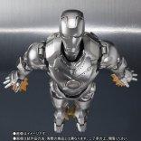 Premium Bandai S.H.Figuarts Iron Man Mk-2 6