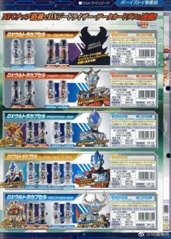 Ultraman Xead Toy Catalog 4