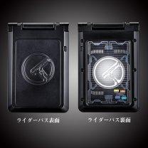 Premium Bandai Complete Selection Modification Den-O Belt & K-Taros Set 5