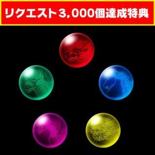 Premium Bandai Super Sentai Artisan Dairen'oh 10