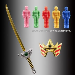 Premium Bandai Super Sentai Artisan Dairen'oh 9