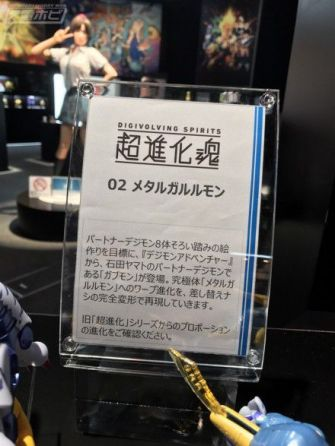 Tamashii Nations 10th Anniversary World Tour Osaka Digivolving Spirits Metalgarurumon 6