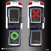 Tokusou Sentai Dekaranger SP License & SP License (Fire Squad Ver.) SPD Set 3