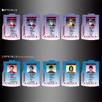 Tokusou Sentai Dekaranger SP License & SP License (Fire Squad Ver.) SPD Set 8