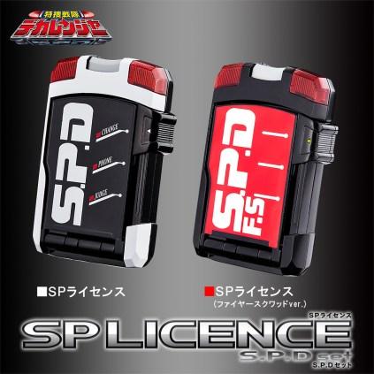 Tokusou Sentai Dekaranger SP License & SP License (Fire Squad Ver.) SPD Set
