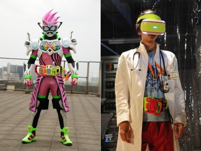 Kamen Rider Ex-Aid The Movie True Ending VR
