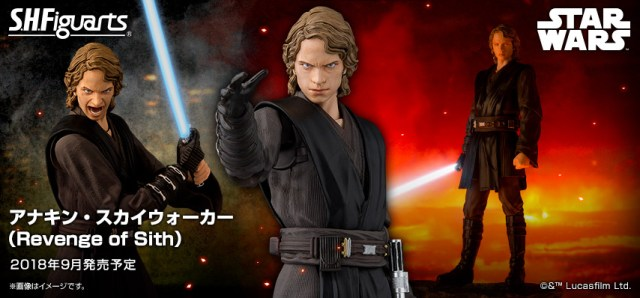 Official Images S H Figuarts Anakin Skywalker Revenge Of The Sith Hero Club