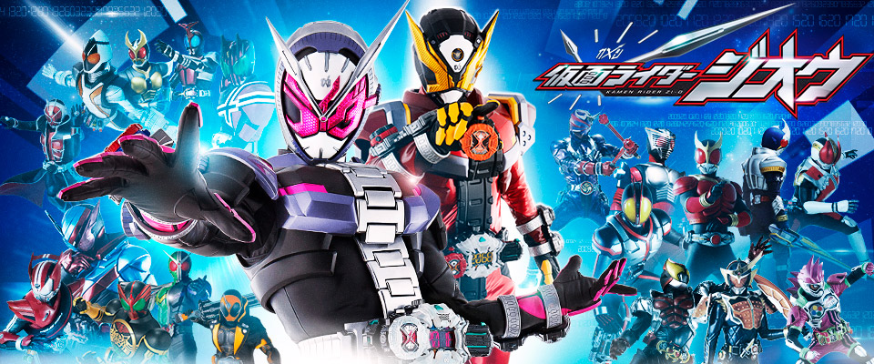 Kamen Rider Zi-O Press Conference – Hero Club
