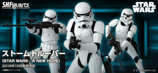 S H Figuarts Stormtrooper Star Wars Episode Iv A New Hope Cover Hero Club