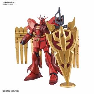 HGBD R 1-144 ν-dione Gundam