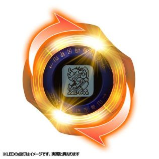 Premium Bandai Digimon Adventure Digivice 2020 7