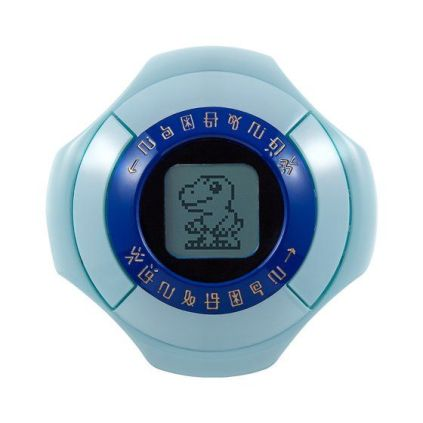 Premium Bandai Digimon Adventure Digivice 2020