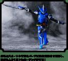 S.H.Figuarts Kamen Rider Saber Blaze 2