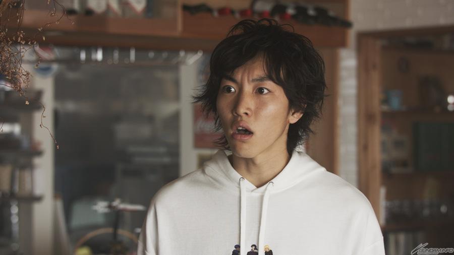 Kikuchi Ginga as Taichi Nakamaru