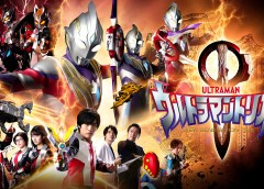 """Ultraman Trigger """"Ultimate Trailer,"""" Additional Cast & Spin-offs Announced"""