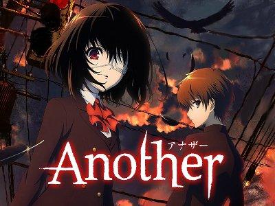 Mei Misaki another anime
