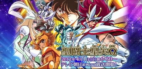 Saint Seiya omega poster